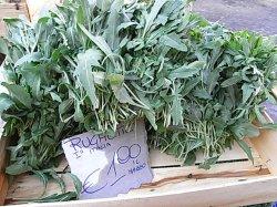 画像3: FRANCHI社-イタリア野菜の種【ルッコラセルバチカ・EXTRA】