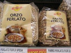 画像3: オルツォ大麦・ORZO