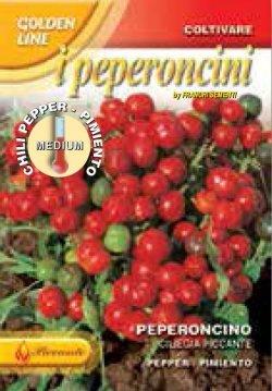 画像1: FRANCHI社-イタリア野菜の種【ホットペッパー・チェリー】