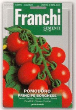 画像1: イタリアントマト・ボルゲーゼ【固定種/支柱・必要】